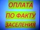 Фотография в Недвижимость Аренда жилья Изолированная комната с выходом на балкон. в Ростове-на-Дону 7000
