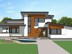 Увидеть фото Ландшафтный дизайн Проектирование коттеджей, загородных домов 38312343 в Ростове-на-Дону