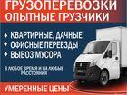 Фотография в   Предоставим услуги:  Разнорабочих, грузчиков, в Ростове-на-Дону 300