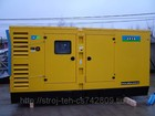 Увидеть фотографию Буровая установка Аренда генератора 38575672 в Ростове-на-Дону