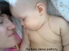 Фото в   Окружу вашего ребенка вниманием и заботой. в Ростове-на-Дону 150