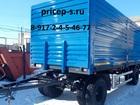 Изображение в   Прицеп бортовой СЗАП 8357  12 тонн 6 метров в Ростове-на-Дону 0