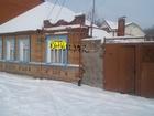 Фото в Недвижимость Продажа домов Продается 1/2 часть домовладения с отдельным в Ростове-на-Дону 1200000