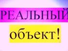 Фото в Недвижимость Аренда жилья Есть место для авто. Удобства (ванна, туалет в Ростове-на-Дону 15000