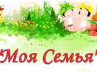 Новое фото Помощь по дому Требуется домработница на 2 дня, Р-н: ул, 2-я Краснодарская ( ЗЖМ), 39713930 в Ростове-на-Дону