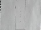 Просмотреть фотографию Аренда и прокат авто Меняю 46,44 сотки на авто 53189548 в Ростове-на-Дону