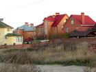 Увидеть изображение Строительство домов Услуги прораба, строительство, 55951290 в Ростове-на-Дону
