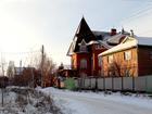 Просмотреть foto Строительство домов Архитектор! Проект, строительство, 55951368 в Ростове-на-Дону