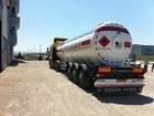 Свежее фотографию  Газовая цистерна DOGAN YILDIZ 57 м3 68093355 в Красноярске