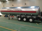 Скачать бесплатно фото  Газовоз полуприцеп DOGAN YILDIZ 45 м3 68113360 в Владивостоке