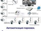 Увидеть изображение Разное Автоматизация парковок, Решение для ограничения въезда, 68141730 в Ростове-на-Дону