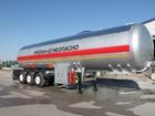 Новое изображение  Газовая цистерна DOGAN YILDIZ 57 м3 68176984 в Казани