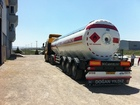 Скачать бесплатно foto Спецтехника Газовая цистерна DOGAN YILDIZ 57 м3 68221809 в Красноярске