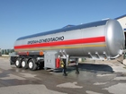 Смотреть изображение  Газовая цистерна Dogan Yildiz 40 м3 68343024 в Хабаровске