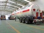 Новое фото  Газовая цистерна DOGAN YILDIZ 57 м3 68454592 в Красноярске
