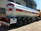 Уникальное фотографию  Газовая цистерна DOGAN YILDIZ 57 м3 69102891 в Астрахани