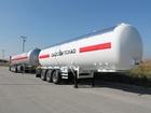 Уникальное фото  Газовая цистерна Dogan Yildiz 40 м3 69182583 в Краснодаре
