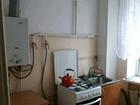 Увидеть изображение Комнаты Продам комнату в коммунальной квартире 69392331 в Ростове-на-Дону