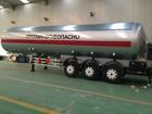Смотреть изображение  Газовоз полуприцеп DOGAN YILDIZ 45 м3 69462336 в Астрахани
