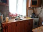 Продаётся трехкомнатная квартира, общей площадью 54,7 кв.м.