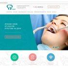 Стоматологическая клиника «Градент»
