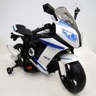 Продаем новый детский электромотоцикл мoto м111мм