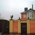 Продается элитный дом