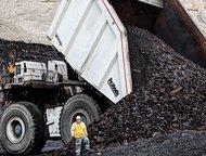 Ищем дилеров по России, Уголь, Строительные материалы Международная топливно-эне
