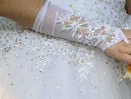 Свадебное платье Свадебное платье, белоснежное, одето один раз. Отличное состоян