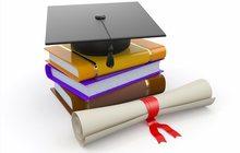 Требуются авторы для выполнения студенческих работ