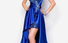 Вечернее, выпускное платье, Торг