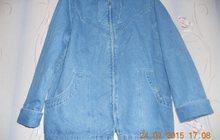 продам новую джинсовую куртку