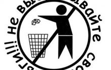 Скупаю пластик, пленки и др.