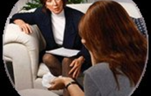 Помощь психолога