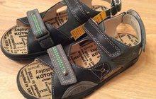 Новые сандали Котофей, 22 см по стельке