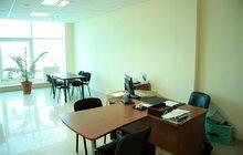 Почасовая аренда офиса в центре/Краткосрочная аренды