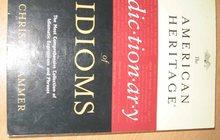 Книга американских фразеологических выражений