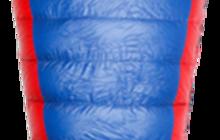Спальный мешок эдельвейс