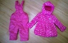 Зимние штаны и куртка Baby Go