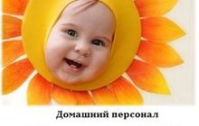 Требуется няня для ребенка 1,5 лет, г, Батайск, п, Донской