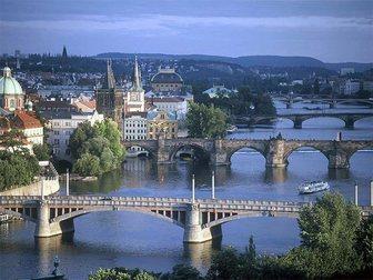 Свежее foto  05, 03-11, 03 Прага Классный отдых 32352997 в Ростове-на-Дону