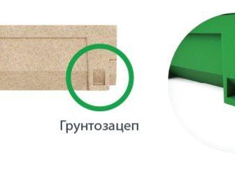 Просмотреть фотографию  Каналы водоотводные полимерно-композитные 32420668 в Ростове-на-Дону