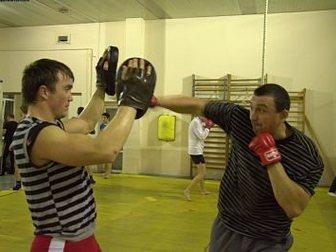 Свежее foto  Рукопашный бой для мужчин в Ростове в центре 32422868 в Ростове-на-Дону