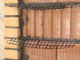 Скачать фото  Базальтовые сетки 32480745 в Ростове-на-Дону