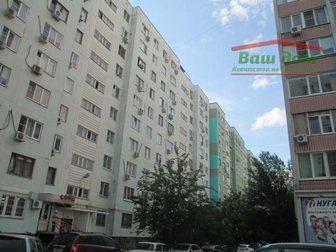 Продам Ростов-На-Дону фото смотреть
