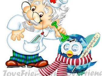 Увидеть foto Детские игрушки Ремонт ферби бум Furby doom 32667482 в Ростове-на-Дону