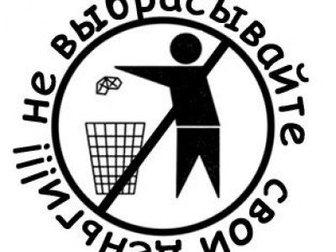 Свежее фотографию  Скупаю пластик, пленки и др, 32680366 в Ростове-на-Дону