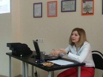 Смотреть foto Повышение квалификации, переподготовка Профессиональный внутренний аудитор 32869058 в Ростове-на-Дону