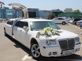 Скачать бесплатно фотографию Организация праздников прокат машин на свадьбу ростов на дону 32939459 в Ростове-на-Дону