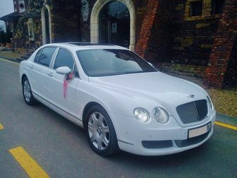 Увидеть фотографию Организация праздников прокат машин на свадьбу ростов на дону 32939459 в Ростове-на-Дону